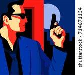 detective  secret agent  spy ...   Shutterstock .eps vector #714671134