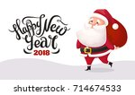 santa claus carrying sack full... | Shutterstock .eps vector #714674533