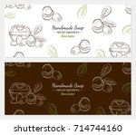hand drawn vector illustration... | Shutterstock .eps vector #714744160