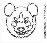 panda vector illustration | Shutterstock .eps vector #714745264