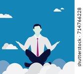 vector illustration. calm relax ... | Shutterstock .eps vector #714766228