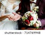 a wedding bouquet of light... | Shutterstock . vector #714769948