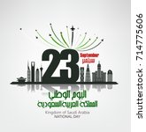 saudi arabia national day in... | Shutterstock .eps vector #714775606