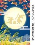 Japanese Traditional Moonlight...