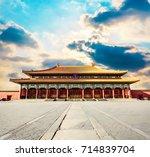 famous forbidden city at sunset ... | Shutterstock . vector #714839704