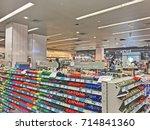 ratchaburi  thailand   august... | Shutterstock . vector #714841360