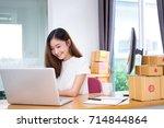freelancer woman business...   Shutterstock . vector #714844864