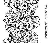abstract elegance seamless...   Shutterstock . vector #714854563