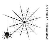 cobweb spider web halloween... | Shutterstock .eps vector #714881479