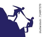 vector silhouette illustration. ... | Shutterstock .eps vector #714897370