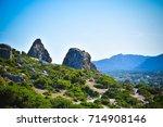 serra de tramuntana landscape | Shutterstock . vector #714908146