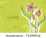 beautiful vector flower... | Shutterstock .eps vector #71490916