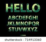 vector of stylized uppercase... | Shutterstock .eps vector #714913360