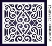 ornamental swirl panel for... | Shutterstock .eps vector #714935428