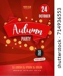 vector autumn party poster | Shutterstock .eps vector #714936553