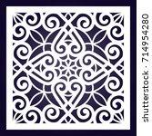 ornamental square swirl... | Shutterstock .eps vector #714954280