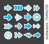 arrows set | Shutterstock .eps vector #714961723