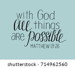 hand lettering with god all... | Shutterstock .eps vector #714962560