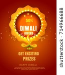 vector illustration of diwali... | Shutterstock .eps vector #714966688