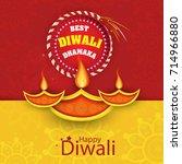 vector illustration of diwali... | Shutterstock .eps vector #714966880