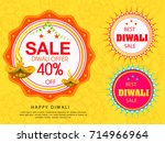 vector illustration of diwali... | Shutterstock .eps vector #714966964