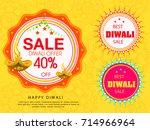 vector illustration of diwali... | Shutterstock .eps vector #714966964