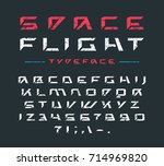 futuristic font with rust... | Shutterstock .eps vector #714969820