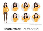 set of emotions for business... | Shutterstock .eps vector #714970714
