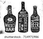 alcoholic beverages. whiskey ... | Shutterstock .eps vector #714971986