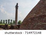 Nanda Stupa With Ashokan...