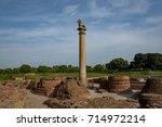 Ashokan Pillar In Vaishali ...