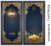 eid mubarak greeting banner... | Shutterstock .eps vector #714979018