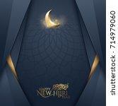 islamic vector design happy new ...   Shutterstock .eps vector #714979060