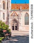 st. matthias church in budapest.... | Shutterstock . vector #714980308