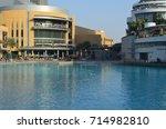dubai mall  dubai   uae  middle ... | Shutterstock . vector #714982810