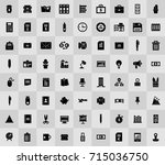 business and office icons | Shutterstock .eps vector #715036750