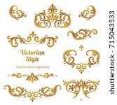 raster version. set of vintage... | Shutterstock . vector #715043533
