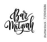 bar mitzvah congratulations...   Shutterstock .eps vector #715043686