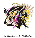 grunge lion head with head of... | Shutterstock .eps vector #715047664