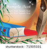 quill pen and book in hardcover.... | Shutterstock .eps vector #71505331