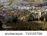 Gadime Cave   Marble Cave  ...