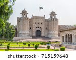 Panorama of Lahore Fort (Alemgiri Gate) which is a Unesco World Heritage Site situated in Walled City, Lahore, Pakistan