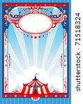 circus poster with space for...   Shutterstock .eps vector #71518324