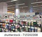 ratchaburi  thailand   august... | Shutterstock . vector #715202308