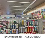 ratchaburi  thailand   august...   Shutterstock . vector #715204000