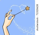 hand with a magic wand | Shutterstock .eps vector #71520628