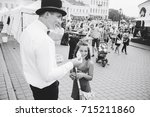 minsk  belarus.august 12  2017... | Shutterstock . vector #715211860
