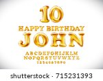 happy birthday john vector... | Shutterstock .eps vector #715231393