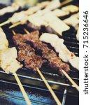 thai style bbq pork lamb... | Shutterstock . vector #715236646