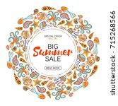 summer sale round frame marine... | Shutterstock . vector #715268566